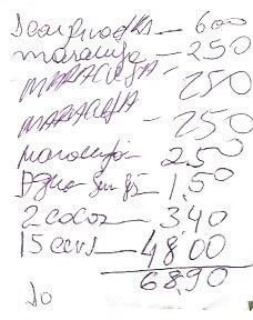 conta discriminada do CANTINHO DO CÉU de 16 de novembro de 2008